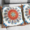 cushion cover embroidered morrocan main